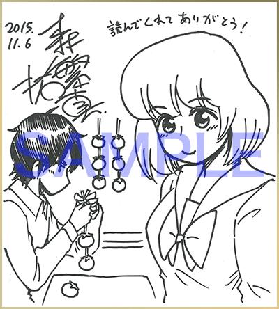 wagakoma15_shikishi