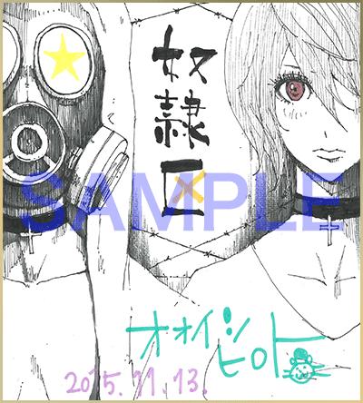 wagakoma16_shikishi