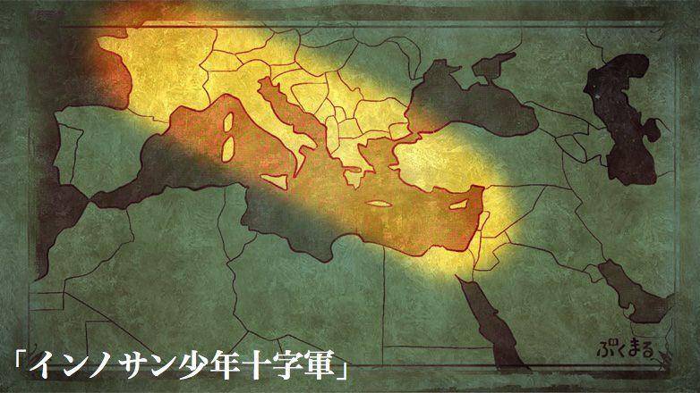 B_crusades