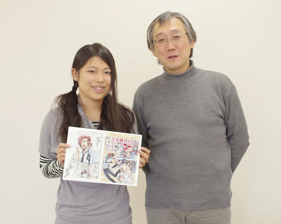 digital-manga-campus-match-2015_01