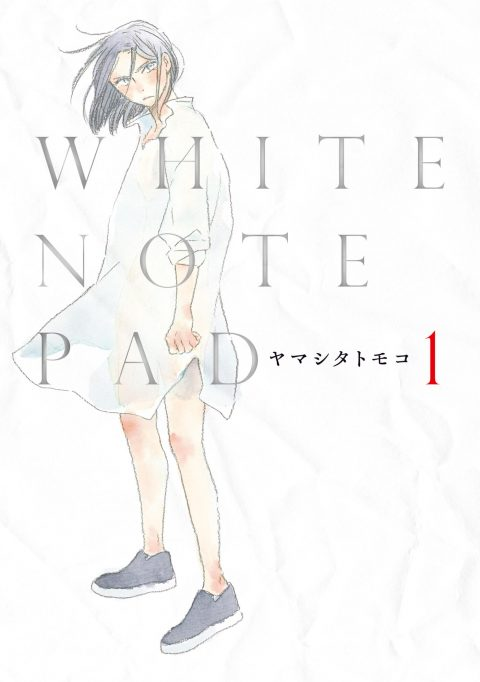 『WHITE NOTE PAD』