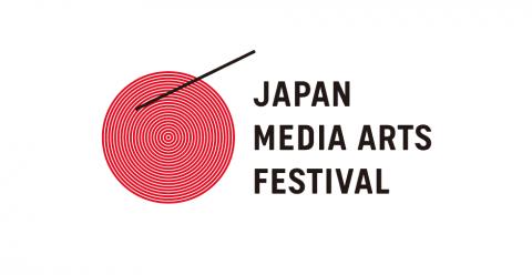 文化庁メディア芸術祭ロゴ