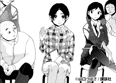 ブルーピリオドの登場人物:高橋世田介