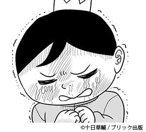 泣くボッジ