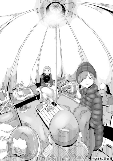 『ゆるキャン△』キャンプ道具 飯田親子