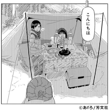 『ゆるキャン△』キャンプ道具 オガワ(ogawa)「ツインピルツフォーク」