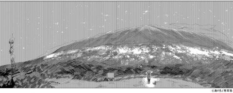 『ゆるキャン△』聖地 陣馬形山キャンプ場(じんばがたやまきゃんぷじょう)