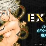 【ネタバレ注意】女の子がかわいい! 学園ラブコメもあるよ! ハードで楽しいSFクライムバトル『EX-ARM エクスアーム』の魅力を紹介