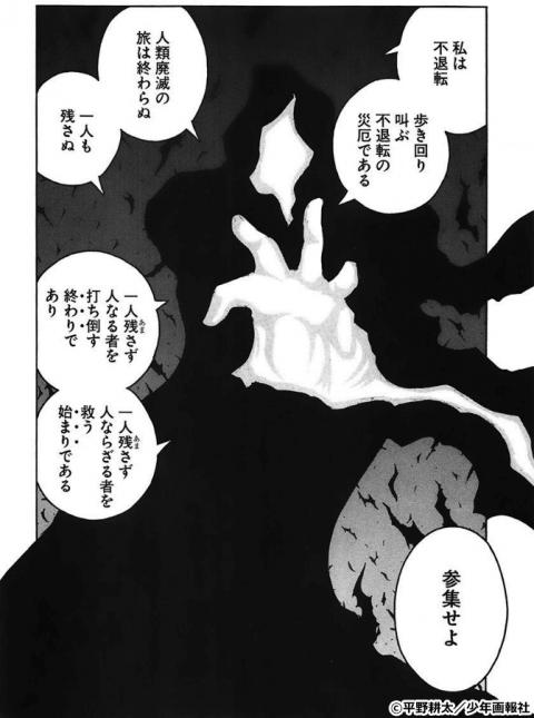 黒王(こくおう)