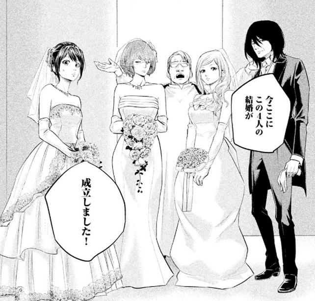 ハレ 婚 最終 回