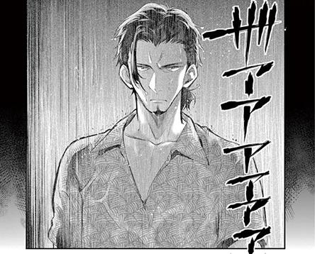『青のオーケストラ』登場人物:青野龍仁