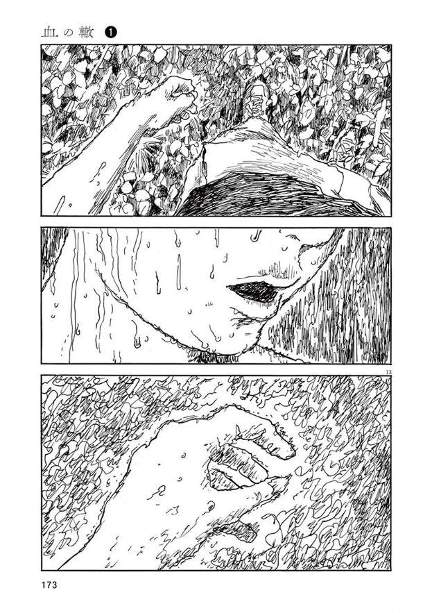 『血の轍』のここがこわい!:静一の視線がこわい!