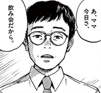 『血の轍』の登場人物:長部一郎