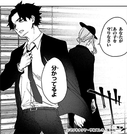 アクタージュ act-ageの登場人物・主要キャラクター:黒山 墨字(くろやま すみじ)