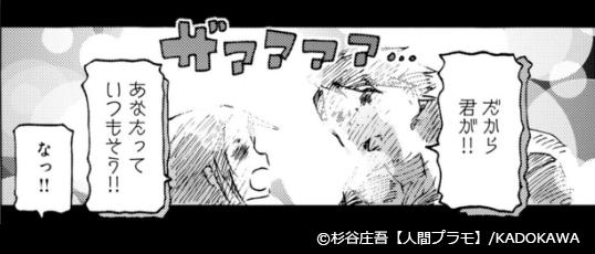 映画用語集:バックライト