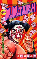 THE MOMOTAROH 1巻-電子書籍