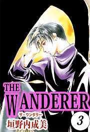 THE WANDERER 3巻
