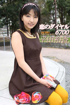平田裕香の画像 p1_25