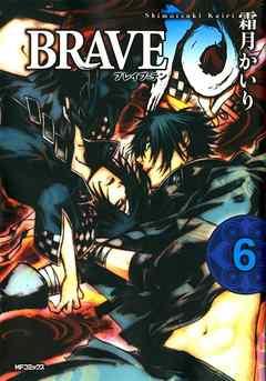 商品画像:BRAVE 10 ブレイブ-テン 6