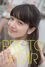 PROTO STAR 小松菜奈 vol.5
