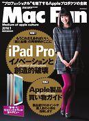 Mac Fan-電子書籍