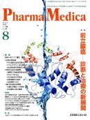 エンタカポンを併用したL-dopa少量分割投与によりon-off症状が改善したパーキンソン病の1例
