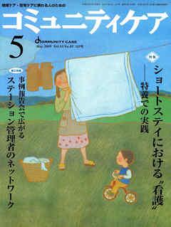 ... 木村マユミ / 鈴木夏江 / 高橋