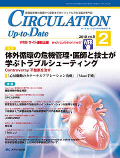 Minimally invasive cardiac surgery-mitral valve repair 初歩的症例を題材とし ...