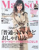 Marisol-電子書籍