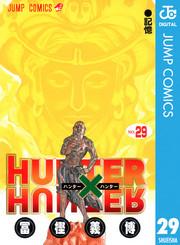 HUNTER×HUNTER モノクロ版 29