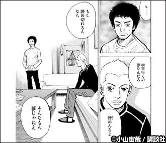 冬☆電書】男性マンガ年間 ...